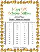 I-Spy CVC Mirror Words - Short /i/ Assorted Words (October Edition) Set 4