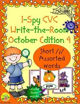 I-Spy CVC Mirror Words - Short /i/ Assorted Words (October