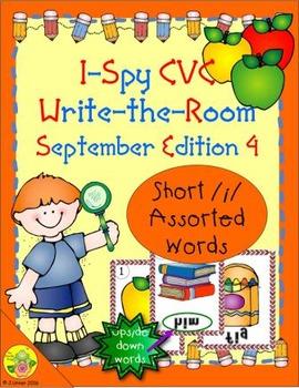 I-Spy CVC Mirror Words - Short /i/ Assorted Words (September Edition) Set 4