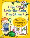 I-Spy CVC Mirror Words - Short /o/ Assorted Words (May Edi