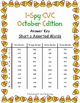 I-Spy CVC Mirror Words - Short /o/ Assorted Words (October Edition) Set 3