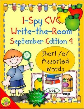 I-Spy CVC Mirror Words - Short /o/ Assorted Words (September Edition) Set 4