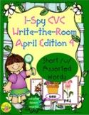 I-Spy CVC Mirror Words - Short /u/ Assorted Words (April E