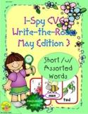 I-Spy CVC Mirror Words - Short /u/ Assorted Words (May Edi
