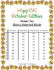 I-Spy CVC Mirror Words - Short /u/ Assorted Words (Oct. Ed