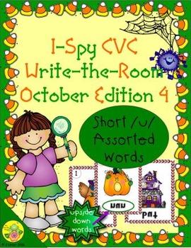 I-Spy CVC Mirror Words - Short /u/ Assorted Words (October Edition) Set 4