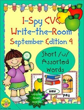 I-Spy CVC Mirror Words - Short /u/ Assorted Words (September Edition) Set 4