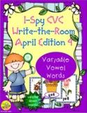 I-Spy CVC Mirror Words - Variable Vowel Words (April Editi