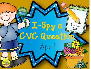 I-Spy CVC Questions Bundle (April Edition)