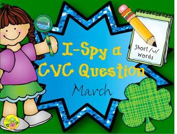 I-Spy CVC Questions - Short /u/ Words (March Edition)