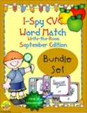 I-Spy CVC Real or Nonsense Word Match Bundle (September Edition)
