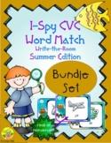 I-Spy CVC Real or Nonsense Word Match Bundle (Summer Edition)
