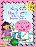 I-Spy CVC Real or Nonsense Word Match - Short /a/ Assorted