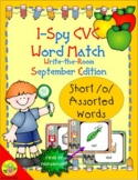 I-Spy CVC Real or Nonsense Word Match - Short /o/ Assorted