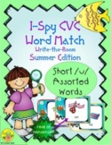 I-Spy CVC Real or Nonsense Word Match - Short /u/ Assorted