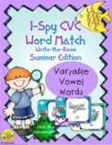 I-Spy CVC Real or Nonsense Word Match - Variable Vowel Wor