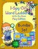 I-Spy CVC Rebus Word Ladders Bundle (May Edition) Set 2