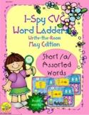 I-Spy CVC Rebus Word Ladders - Short /a/ Assorted Words (M