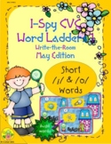 I-Spy CVC Rebus Word Ladders - Short /i/ & /o/ Assorted Wo