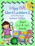 I-Spy CVC Rebus Word Ladders - Short /u/ & /e/ Assorted Wo