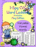 I-Spy CVC Rebus Word Ladders - Variable Vowel Printables (May)