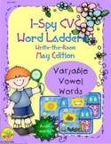 I-Spy CVC Rebus Word Ladders - Variable Vowel Words (May) Set 1