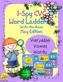 I-Spy CVC Rebus Word Ladders - Variable Vowel Words (May) Set 2