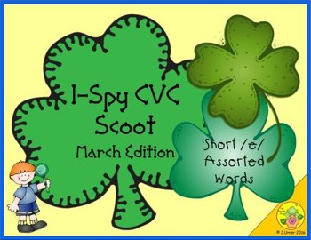 I-Spy CVC Scoot - Short /e/ Assorted Words (March Edition)