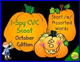I-Spy CVC Scoot - Short /e/ Assorted Words (October Edition)