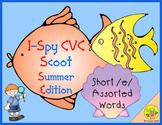 I-Spy CVC Scoot - Short /e/ Assorted Words (Summer Edition)