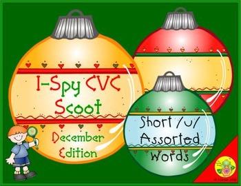 I-Spy CVC Scoot - Short /u/ Assorted Words (December Edition)