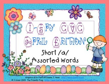 I-Spy CVC Learning Centers - Short /a/ Assorted Words (April Edition)