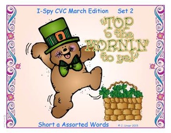 I-Spy CVC Short /a/ Assorted Words (March Edition)