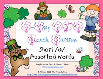 I-Spy CVC Learning Centers - Short /a/ Assorted Words (March Edition)