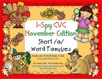I-Spy CVC Learning Centers - Short /a/ Word Families (Nove