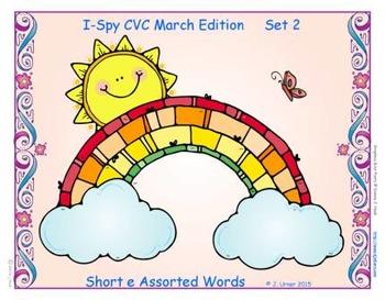 I-Spy CVC Short /e/ Assorted Words (March Edition)
