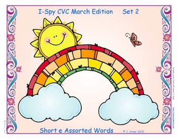 I-Spy CVC Learning Centers - Short /e/ Assorted Words (March Edition)