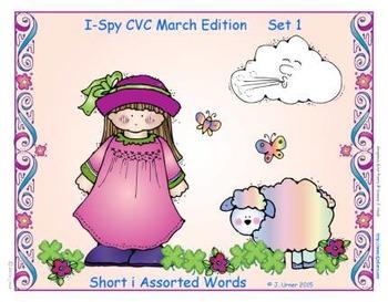 I-Spy CVC Short /i/ Assorted Words (March Edition)