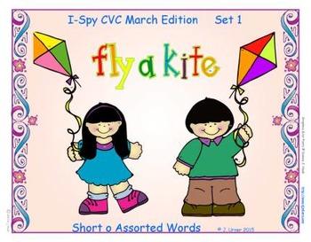 I-Spy CVC Short /o/ Assorted Words (March Edition)