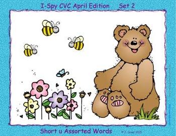 I-Spy CVC Short /u/ Assorted Words (April Edition)