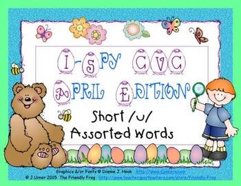 I-Spy CVC Learning Centers - Short /u/ Assorted Words (April Edition)