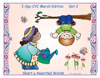 I-Spy CVC Short /u/ Assorted Words (March Edition)