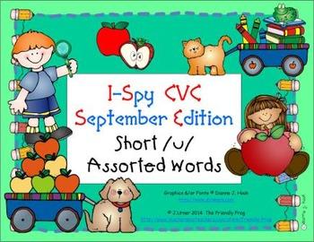 I-Spy CVC Learning Centers - Short /u/ Assorted Words (September Edition)