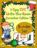 I-Spy CVC Tiny Words Bundle (December Edition) Set 1