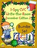 I-Spy CVC Tiny Words Bundle (December Edition) Set 2