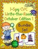 I-Spy CVC Tiny Words Bundle (October Edition) Set 1