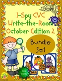 I-Spy CVC Tiny Words Bundle (October Edition) Set 2
