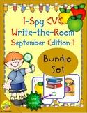 I-Spy CVC Tiny Words Bundle (September Edition) Set 1