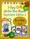 I-Spy CVC Tiny Words Bundle (September Edition) Set 2