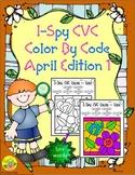 I-Spy CVC Tiny Words - Color by Code (April Edition) Set 1
